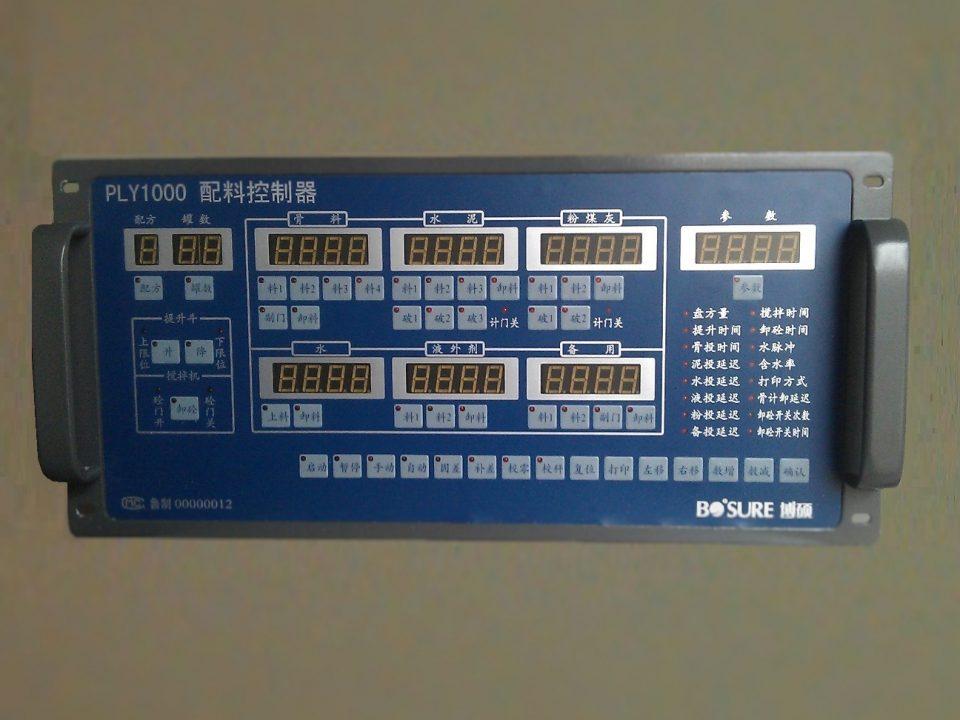 Контроллер PLY1000