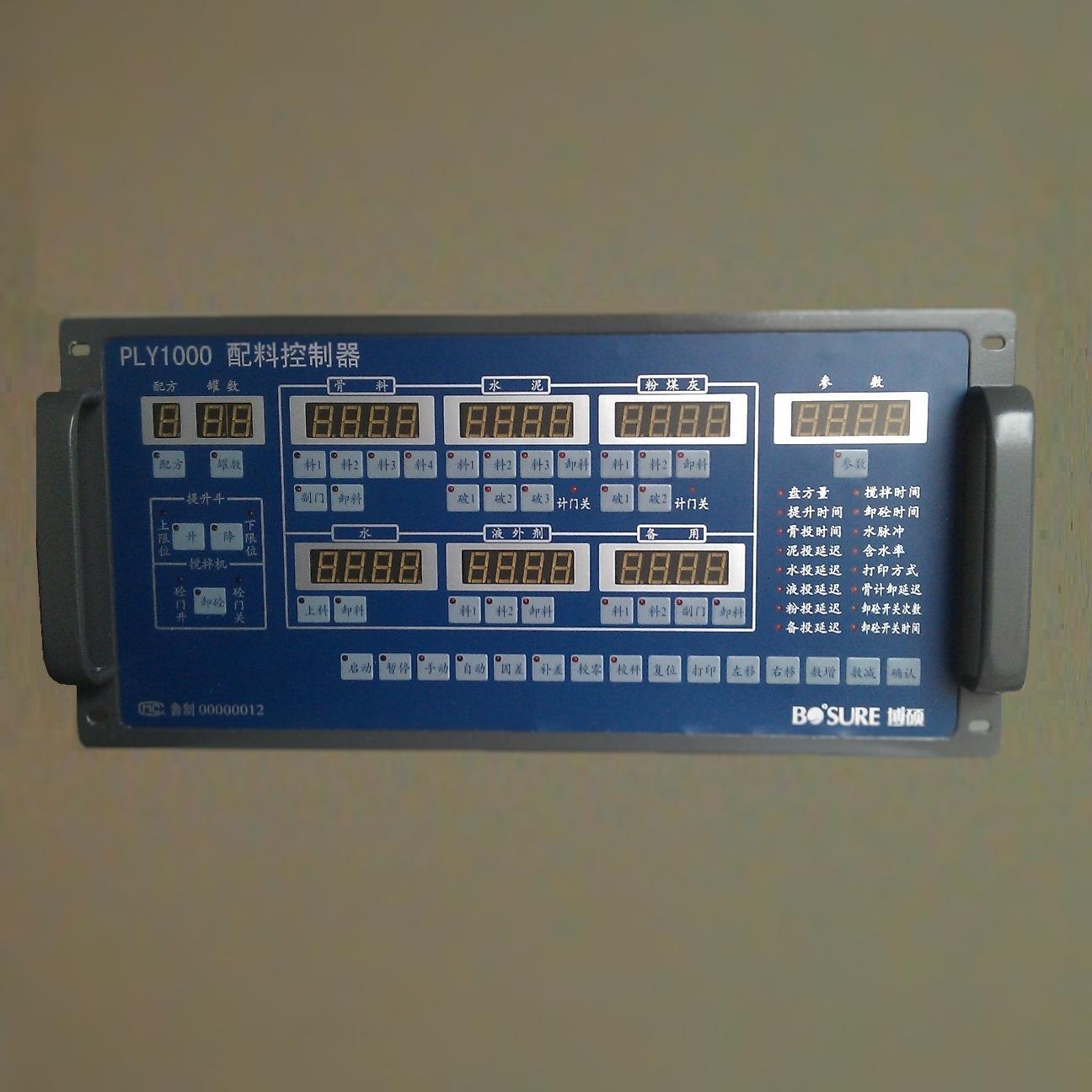 Контроллер для бетонного завода PLY1000
