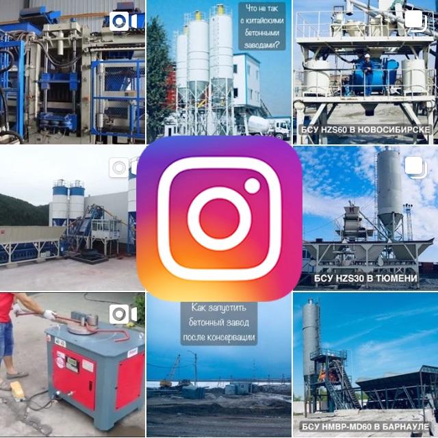 Instagram Intehtreid